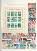 AF4867/ BULGARIA – 1946 / 1959 USED SEMI MODERN COLLECTION - CV 350 $