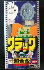 70s Popy GA-97 Captain Future Glauge Chogokin Diecast Godaikin Shogun vinyl DX