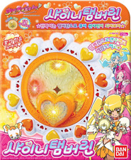 Bandai HeartCatch PreCure! (Pretty Cure!) : Shiny Tambourine (Korea Ver.)