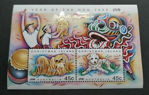 1994 Christmas Island Year of Dog MS Stamps (Overprint Canberra) 圣诞岛生肖狗年加盖小全张