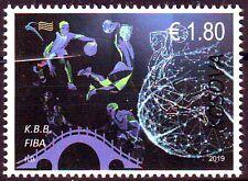 Kosovo Stamps 2019. FIBA Basketball World Cup. Definitive. From Big Sheet. MNH