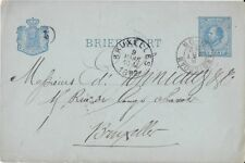 Netherlands Briefkaart: Mar 1882 - Amsterdam to Bruxelles, Belgium, 2-Ring- ph97