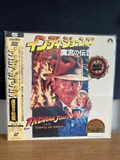 Indiana Jones And The Temple Of Doom Japanese Import With OBI