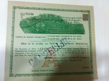 AHMEDABAD JUPITER SPIN MILL STOCK SCRIP SHARE CERTIFICATE REVENUE STAMP 1935