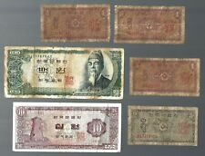 Korea South ✨ 6 banknotes ✨ Collections & Lots #955