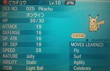 EVENT Pikachu - 6IV -*Pokemon Center Online 2016* - Fly/Surf/Celebrate ORAS XY