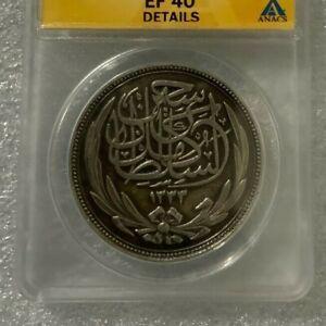 1916 EGYPT 20 PIASTRES ANACS EF40 Details ~~ Great Toner ~~