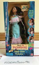1995 Vintage NIB Disney's Pocahontas Shining Braids Doll Mattel NRFB #15416