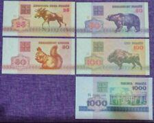 Belarus uncirculate banknote X 5