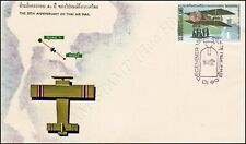 50th Anniversary of Thai Airmail 1919-1969 -FDC(I)-I-