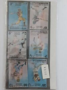 1972 DOUBLE IMAGE JAPANESE BASEBALL STAMPS (LOT OF 6) DEPENDENCY OF AJMAN UAE