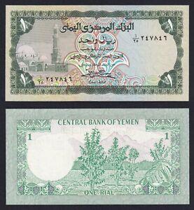 Yemen 1 rial 1978 (85) FDS/UNC  B-09