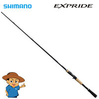"Shimano EXPRIDE 164L-BFS Light 6'4"" bass fishing baitcasting rod pole"
