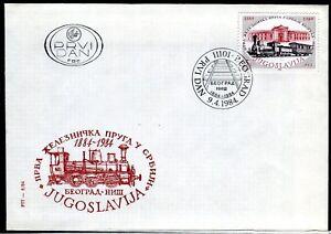 2044c - Yugoslavia 1984 - Serbian Railroad Service - Train - FDC