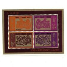 Vintage Classics - Sierra Leone Year Of The Tiger - Sheet Of 4 - Mnh