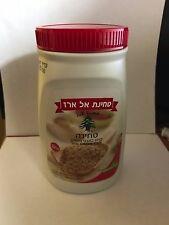-Tahini Al Arz Sesame Seed Paste Net Wt. 17.63oz (500g) Tahina Al-Arz Alarz