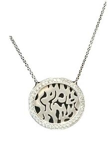 925 Sterling Silver Shema Israel Oval Pendant Necklace CZ Judaica Jewelry
