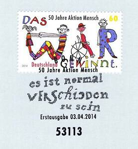 Frg 2014: Promotion Mensch No. 3072 With A Bonner First Day Special Cancellation