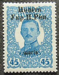 Western Ukraine 1919 2nd Stanislau, Karlfund, 45Sh, Mi #63 MH signd Mikulski etc