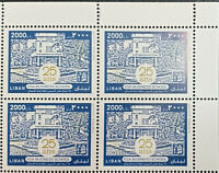 Lebanon 2021 NEW MNH stamp 25th Anniv Beirut Business Schoo, ESA, Corrner Blk-4