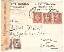Greece 1938 Piree nice Censor Cover send to Varna Bulgaria
