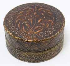 Round Wooden Trinket/Jewelry Box From India Embossed Painted Design. i71-276 Us