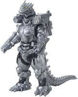 "Mechagodzilla Machine Godzilla w/2 Shoulder Cannon 9.3"" Toy Action Figure"