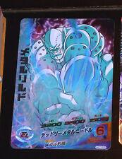 DRAGON BALL Z GT DBZ HEROES GALAXY MISSION PART 3 CARD PRISM CARTE HG3-58 SR M