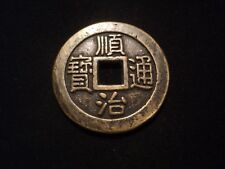 Old Chinese Coin hartill Molto Rare old Cina CASH #276#