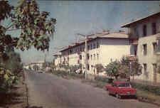 Osch Ош Kirgisistan Ex-Sowjetunion Vintage Postcard ~1970 Auto Wohnhäuser Street