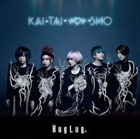 BUGLUG-KAI.TAI.SHIN.SHO-JAPAN CD G88