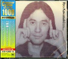 RYO KAWASAKI-MIRROR OF MY MIND-JAPAN CD Ltd/Ed B63