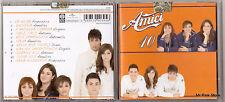 AMICI 10 di Maria De Filippi CD Universal