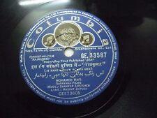 RAJKUMAR SHANKAR JAIKISHAN  BOLLYWOOD GE 33587 RARE 78 RPM RECORD hindi HMV EX
