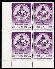 INDIA MNH 1968 International Conference and Seminar of Tamil Studies, Block of 4