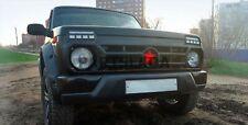 LADA NIVA 4x4 21214M URBAN  RADIATOR GRILL STAR
