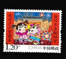 New Year of the Monkey Celebration mnh stamp 2016-2 China 4341