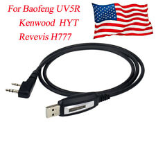 Software KPG-74D CPS SUNDELY USB Programming/Clone Cable Cord Lead for Kenwood Radio Walkie Talkie TK-3148