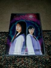 The Dimension Travelers (DVD) **New**