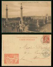 Mayfairstamps Belgium 1905 Universal Exposition Liege Postcard wwp72801