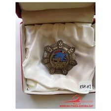 Romania Order Of Agricultural Merit. 2nd Class. (1974-1989) . avec Case