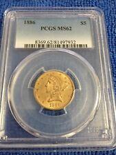 Beautiful 1886-P $5 Liberty Head Gold Half Eagle PCGS MS62 Better Date
