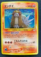 Entei 244  Pokemon Card Game Japanese From Japan Nintendo F/S Vuntage Rare