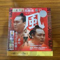 BBM Sumo Wrestler Trading Card 2019 Part 2 Wind Kaze Sealed Box JAPAN NEW