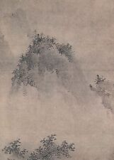Japanese Art Postcard - Eight Views of Hsiao-Hsiang (Detail of Folding Screen)