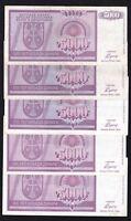 BOSNIA AND HERCEGOVINA---- 5  BANKNOTES ----BANJA LUKA  1992-------F/VF--