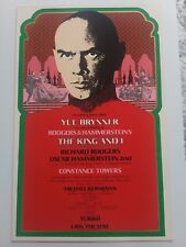 """""""The King And I"""" (Yul Brynner) - 14"""" x 22"""" Broadway Theatre Window Card"""