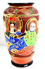 Vintage Satsuma Japan Hand Painted Vase Sagaofluck