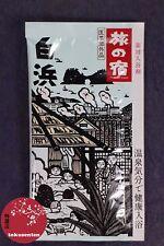 SEL BAIN ONSEN JAPONAIS HOT SPRINGS MADE IN JAPAN BATH SALTS ROTENBURO WAKAYAMA