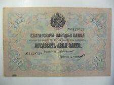Bulgaria 50 Leva Zlato Banknote P.10 (1907) VF